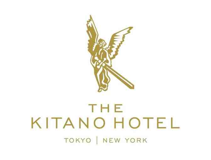 Enjoy a night at the Kitano Luxury Hotel with Breakfast and Tickets to the Jazz Lounge - Photo 1