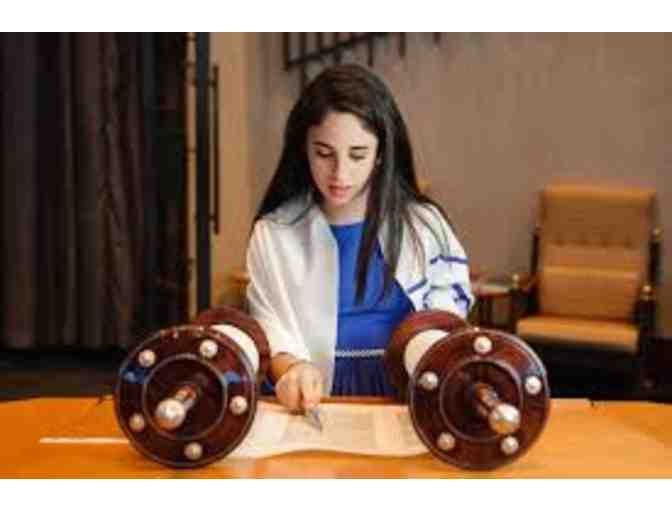 Bar/Bat Mitzvah Lessons (One Hour)